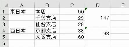f:id:waenavi:20180906122344j:plain