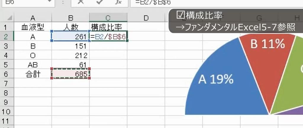 f:id:waenavi:20180907111845j:plain