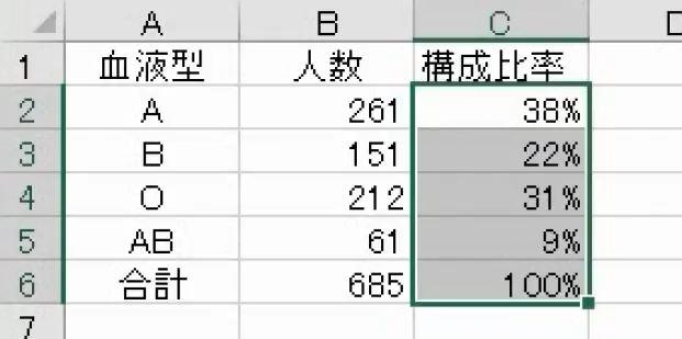 f:id:waenavi:20180907111847j:plain