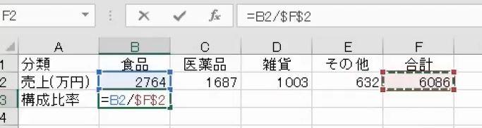 f:id:waenavi:20180907112735j:plain