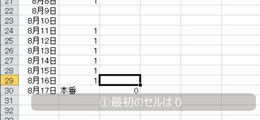 f:id:waenavi:20180908065058j:plain
