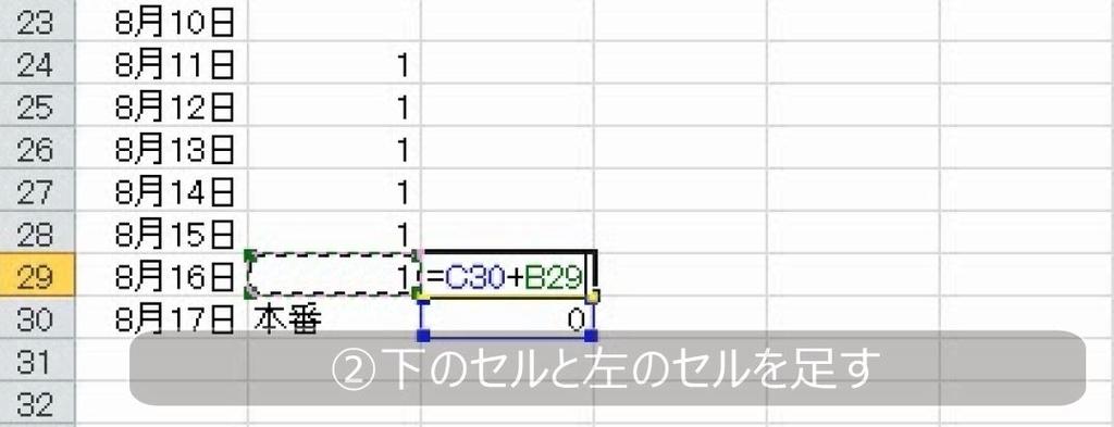 f:id:waenavi:20180908065101j:plain
