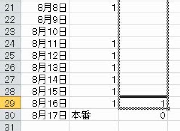 f:id:waenavi:20180908065103j:plain