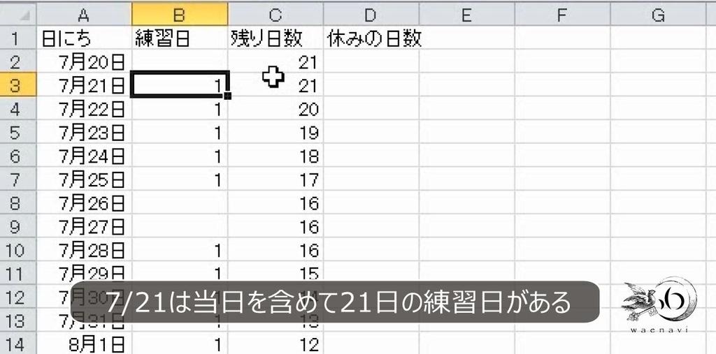 f:id:waenavi:20180908065105j:plain