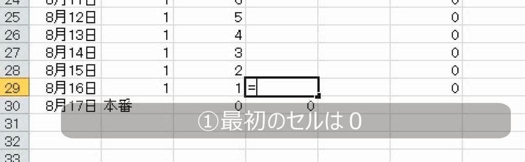 f:id:waenavi:20180908074246j:plain