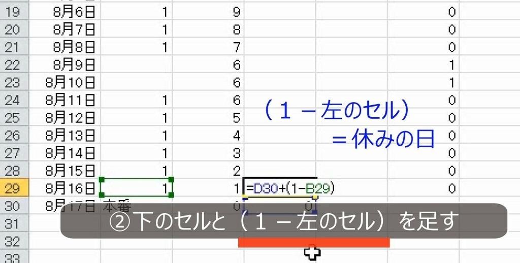 f:id:waenavi:20180908074248j:plain