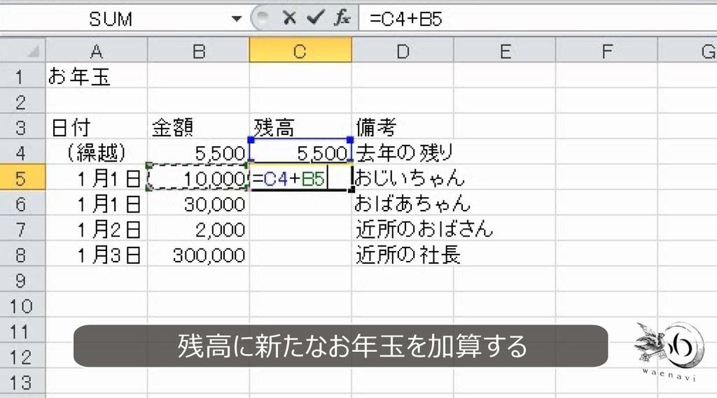 f:id:waenavi:20180908080336j:plain