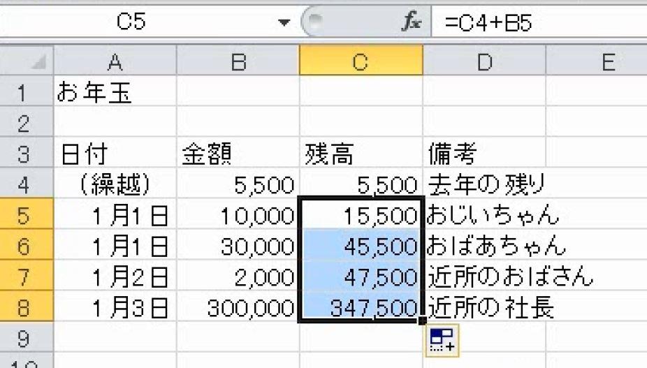 f:id:waenavi:20180908080339j:plain
