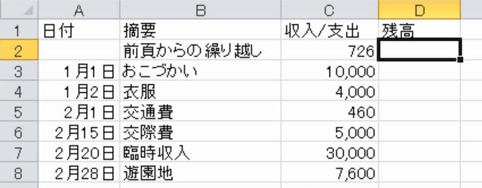 f:id:waenavi:20180908081138j:plain