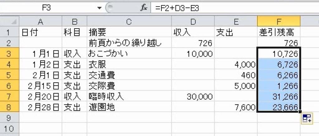 f:id:waenavi:20180908085927j:plain
