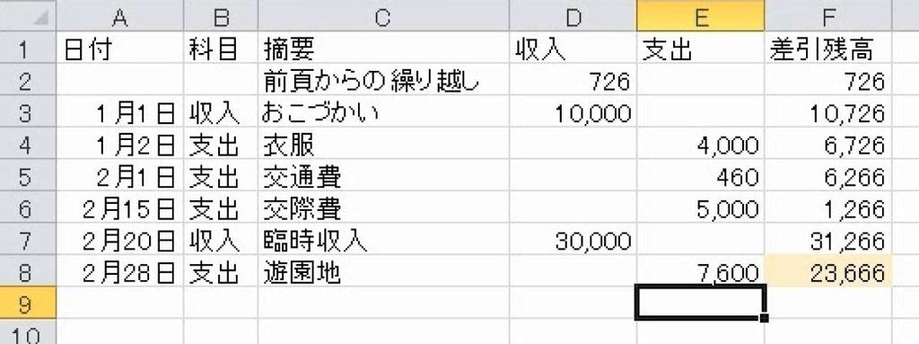 f:id:waenavi:20180908090602j:plain