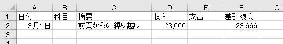 f:id:waenavi:20180908093318j:plain