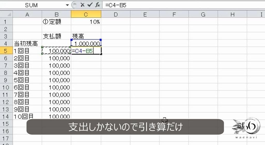 f:id:waenavi:20180908094030j:plain
