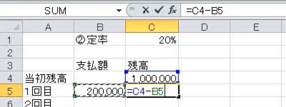 f:id:waenavi:20180908094856j:plain