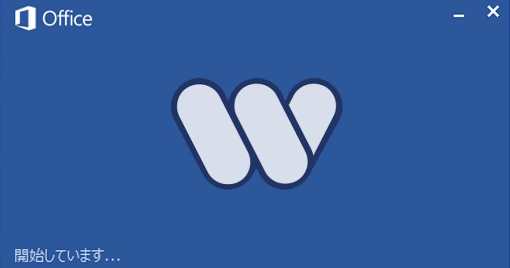 f:id:waenavi:20180910113102j:plain