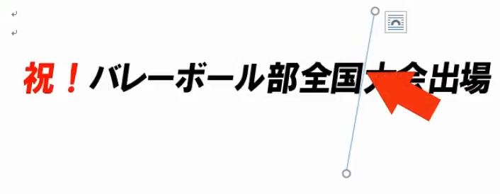 f:id:waenavi:20180911101441j:plain