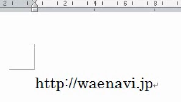 f:id:waenavi:20180912224842j:plain