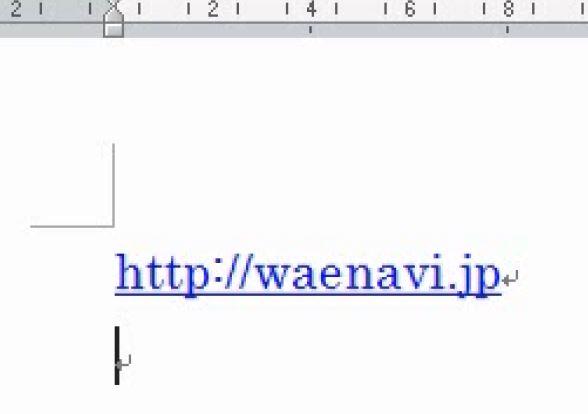 f:id:waenavi:20180912225000j:plain