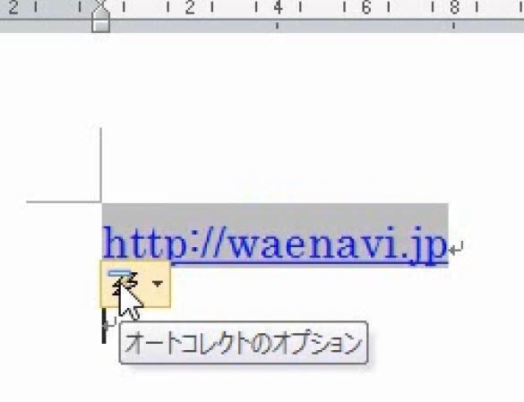 f:id:waenavi:20180912230555j:plain