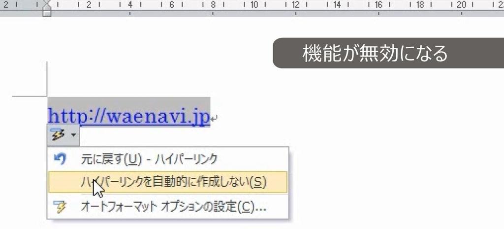 f:id:waenavi:20180912230558j:plain