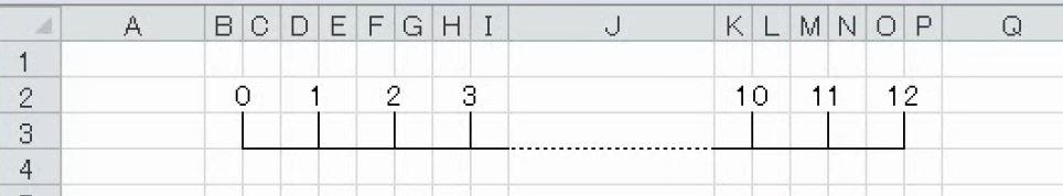 f:id:waenavi:20180920094158j:plain