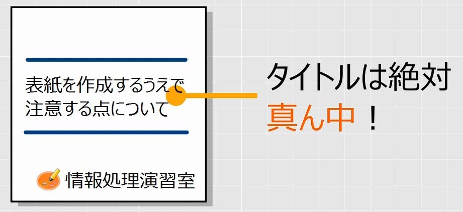 f:id:waenavi:20180921150517j:plain