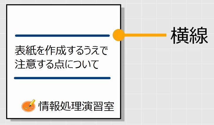 f:id:waenavi:20180921160242j:plain
