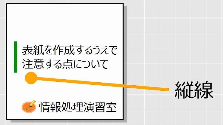 f:id:waenavi:20180921160245j:plain