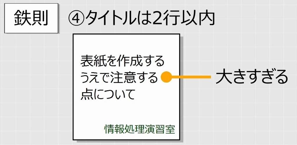 f:id:waenavi:20180921181617j:plain