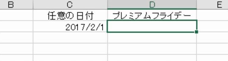 f:id:waenavi:20180924182935j:plain