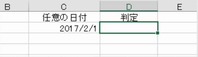 f:id:waenavi:20180924182938j:plain