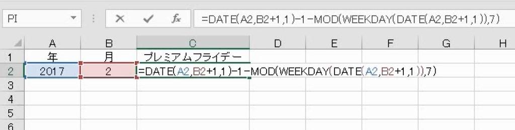 f:id:waenavi:20180924185802j:plain