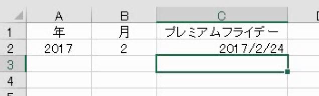 f:id:waenavi:20180924185804j:plain