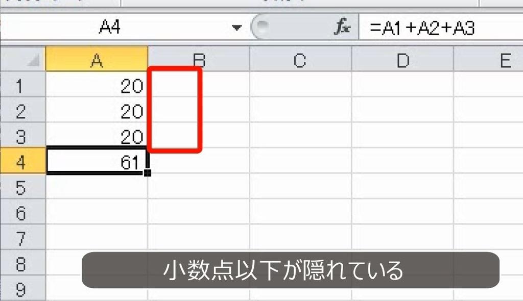 f:id:waenavi:20180929222648j:plain