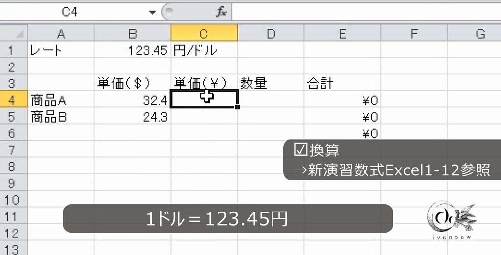 f:id:waenavi:20180929224318j:plain