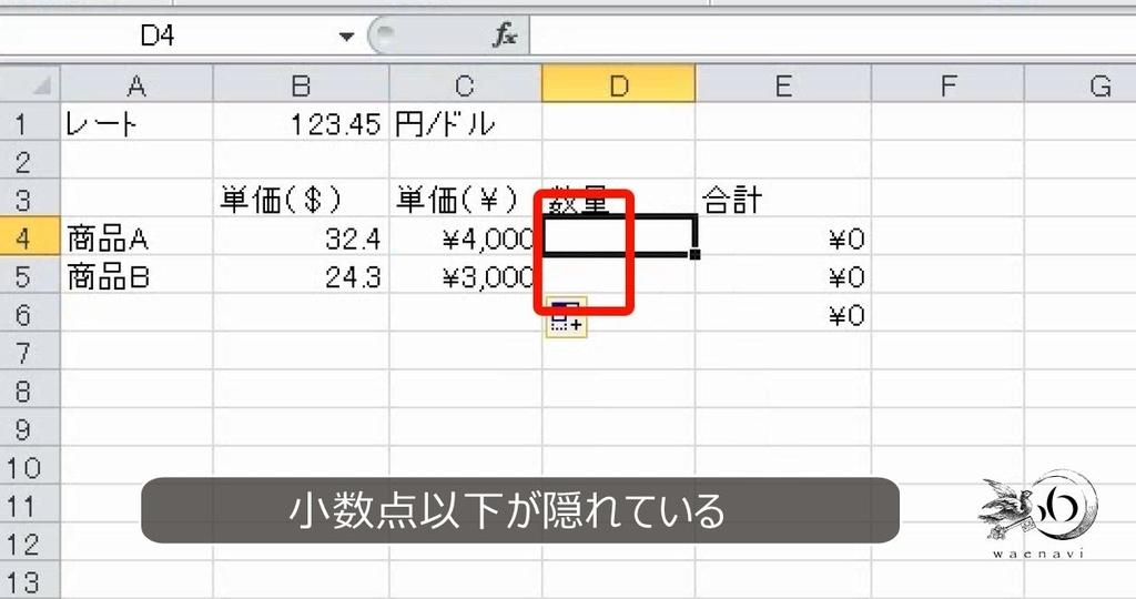 f:id:waenavi:20180929224323j:plain