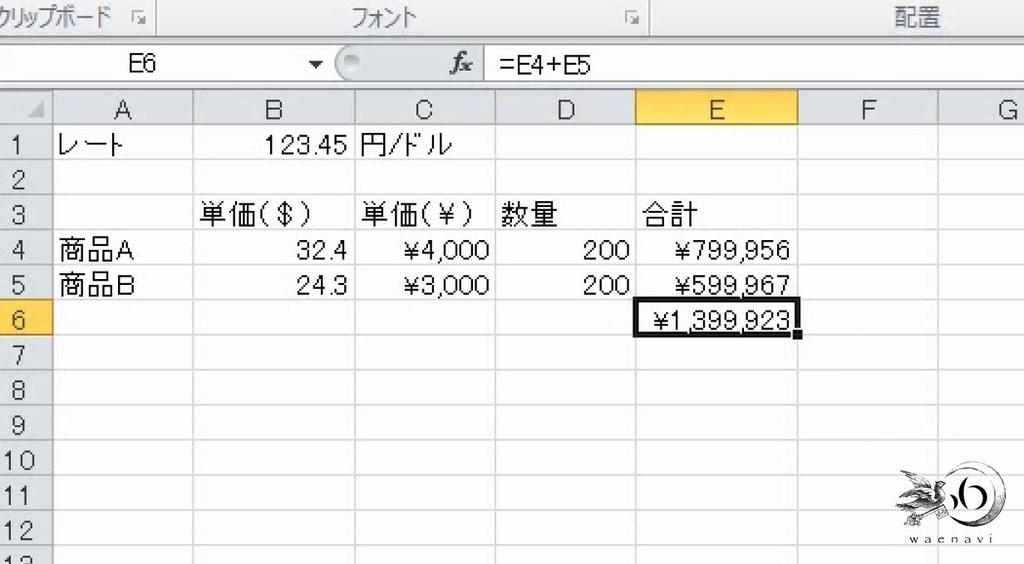f:id:waenavi:20180929224325j:plain