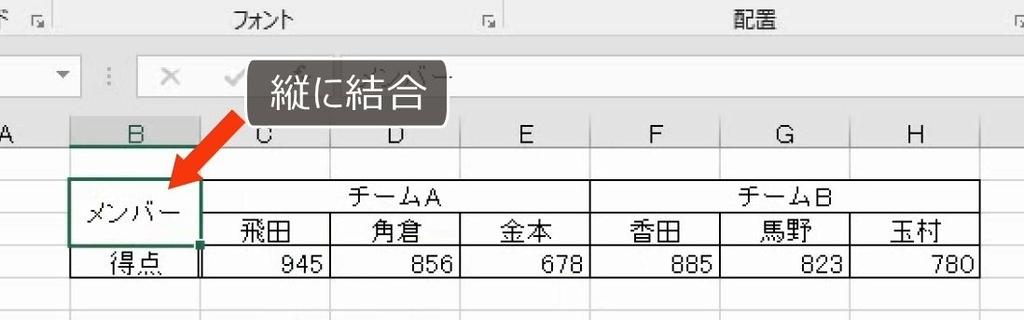 f:id:waenavi:20181003230003j:plain