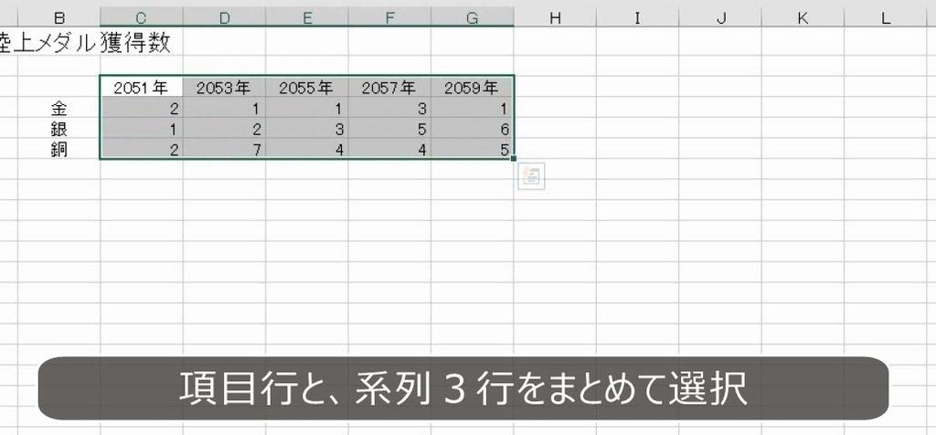 f:id:waenavi:20181003232827j:plain