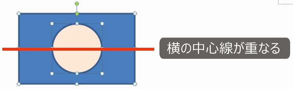 f:id:waenavi:20181006130935j:plain