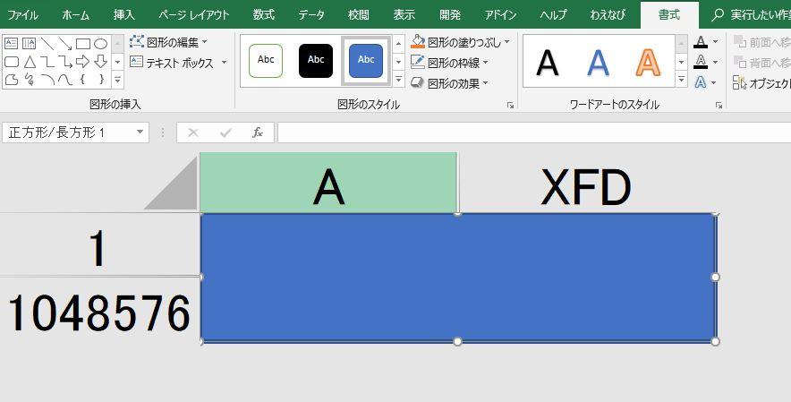 f:id:waenavi:20181008125350j:plain