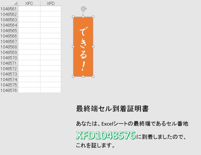 f:id:waenavi:20181008174243j:plain