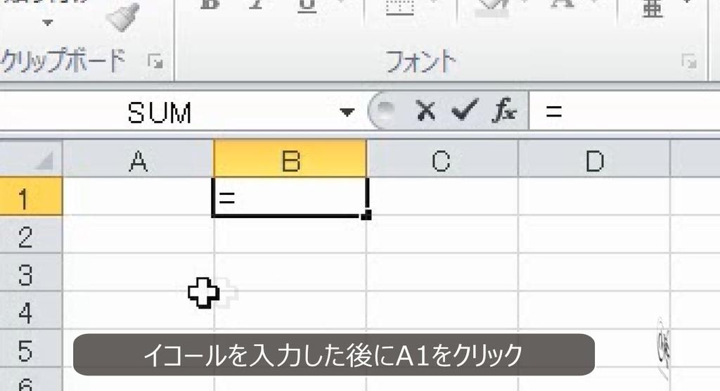 f:id:waenavi:20181013073338j:plain