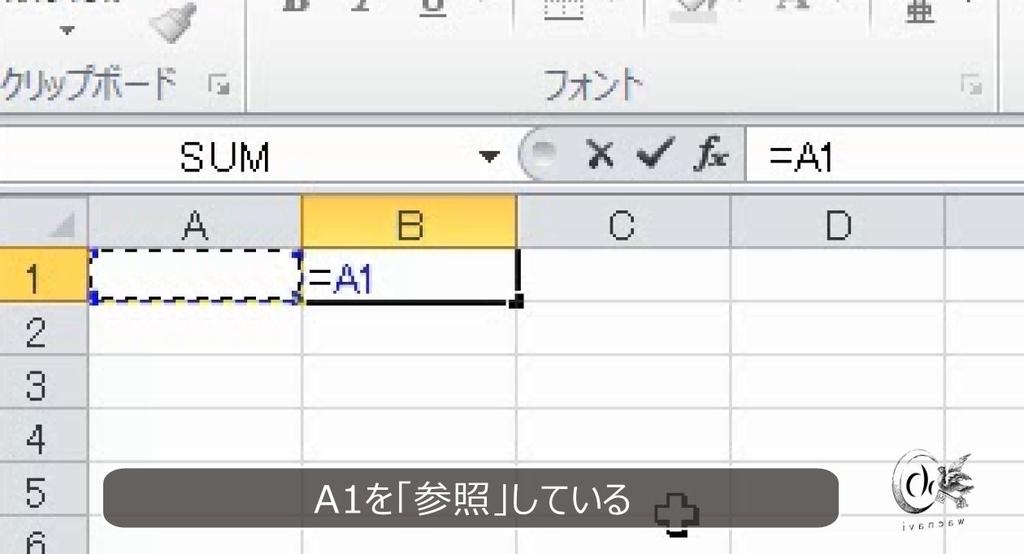 f:id:waenavi:20181013073343j:plain