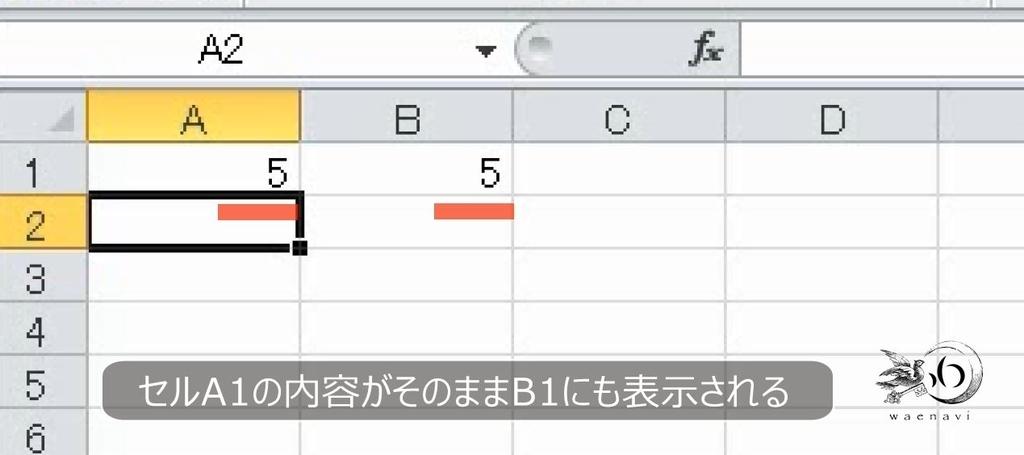 f:id:waenavi:20181013073351j:plain