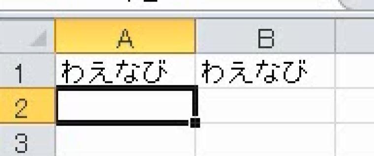 f:id:waenavi:20181013073404j:plain