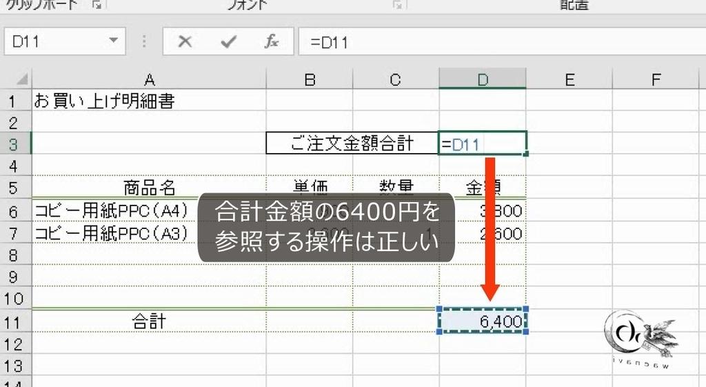 f:id:waenavi:20181013105138j:plain