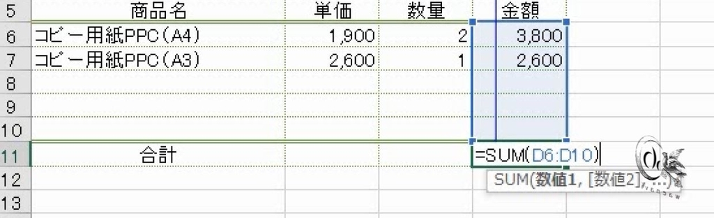 f:id:waenavi:20181013105443j:plain