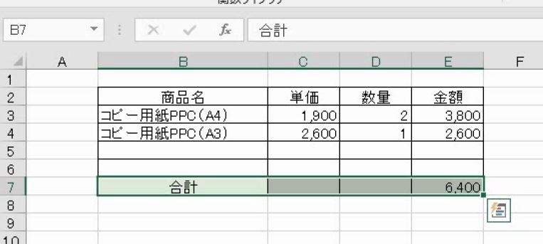 f:id:waenavi:20181013105755j:plain