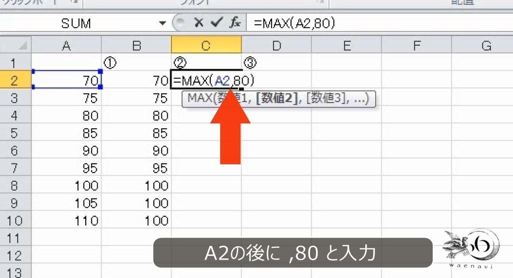 f:id:waenavi:20181014103057j:plain